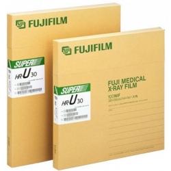 Röntgen Filmi Fujifilm 18x24 Yeşile Hassas
