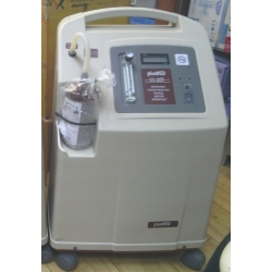 Plusmed Oksijen Konsantratörü