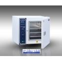 Elektro Mag M 3025 P Kuru Hava Sterilizatörü